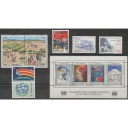 United Nations (UN - Vienna) - Complete Year - 1986 - Nb 55/67 - BF3