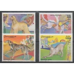 Somalie - 2003 - No 866/869 - Chiens