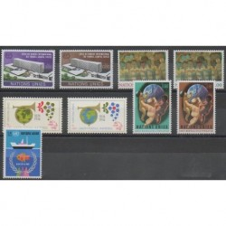 United Nations (UN - Geneva) - Complete Year - 1974 - Nb 37/45