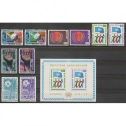 United Nations (UN - Geneva) - Complete Year - 1975 - Nb 46/55 - BF1