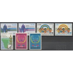 Nations Unies (ONU - Genève) - Année complète - 1979 - No 81/87