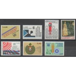 Nations Unies (ONU - Genève) - Année complète - 1981 - No 96/102