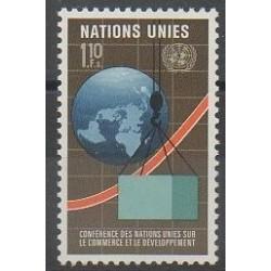 Nations Unies (ONU - Genève) - 1976 - No 57