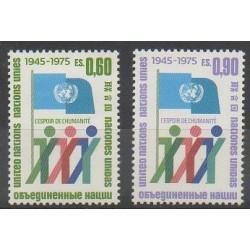Nations Unies (ONU - Genève) - 1975 - No 50/51 - Nations unies