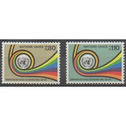 Nations Unies (ONU - Genève) - 1976 - No 60/61 - Service postal