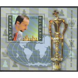 Bulgaria - 2006- Nb BF 231 - Chess