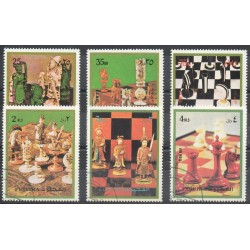 Fujeira - 1972- Nb M1319/M1324 - Chess - Used