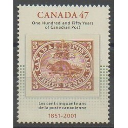 Canada - 2001 - Nb 1854 - Postal Service - Stamps on stamps