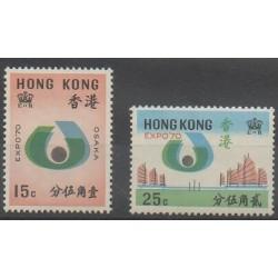 Hong Kong - 1970 - Nb 246/247 - Exhibition