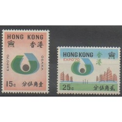 Hong-Kong - 1970 - No 246/247 - Exposition