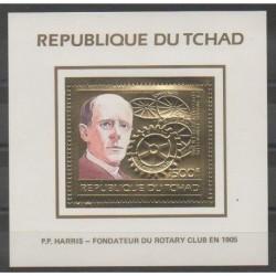 Chad - 1985 - BF Or P.P. Harris - Rotary or Lions club
