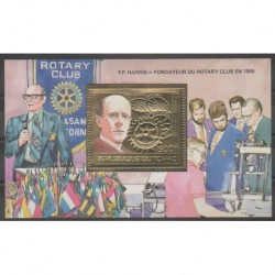 Tchad - 1985 - BF Or Rotary - Rotary ou Lions club
