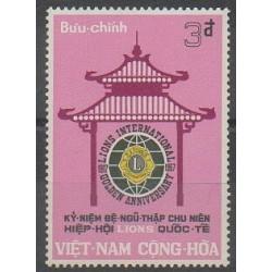 South Vietnam - 1967 - Nb 323 - Rotary or Lions club