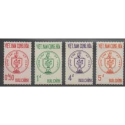 Vietnam du sud - 1963 - No 218/221 - Histoire militaire