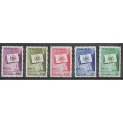 Vietnam du sud - 1957 - No 70/74
