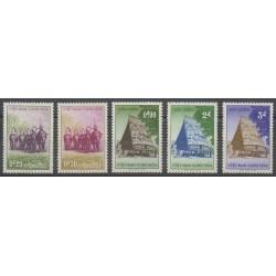 Vietnam du sud - 1957 - No 65/69