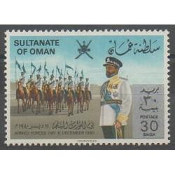 Oman - 1980 - Nb 196 - Military history