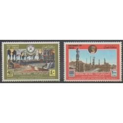 Oman - 1982 - No 228/229