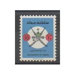 Oman - 1981 - No 204 - Santé ou Croix-Rouge