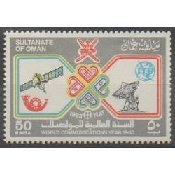 Oman - 1983 - No 233 - Télécommunications