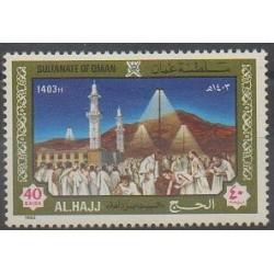 Oman - 1983 - Nb 236 - Religion