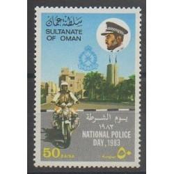 Oman - 1983 - No 232