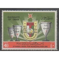 Oman - 1982 - No 227