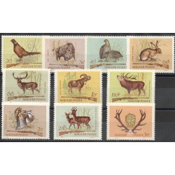 Hungary - 1964- Nb 1690/1699 - Animals