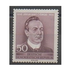 East Germany (GDR) - 1956 - Nb 260 - Literature