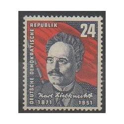Allemagne orientale (RDA) - 1951 - No 46 - Célébrités