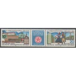 Allemagne orientale (RDA) - 1984 - No 2513A
