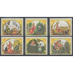 East Germany (GDR) - 1984 - Nb 2543/2548 - Literature