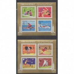 Yemen - Arab Republic - 1980 - BF Jo de Moscow - Summer Olympics