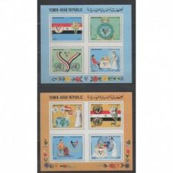 Yémen - République arabe - 1982 - BF Année internationale des handicapés - Santé ou Croix-Rouge