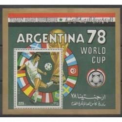 Yémen - République arabe - 1980 - No BF53 - Coupe du monde de football