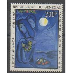 Senegal - 1973 - Nb PA128 - Paintings