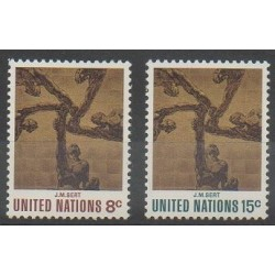 Nations Unies (ONU - New-York) - 1972 - No 225/226 - Histoire