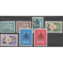 Nations Unies (ONU - New-York) - 1968 - No 179/185