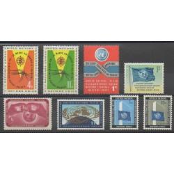 Nations Unies (ONU - New-York) - 1962 - No 98/105
