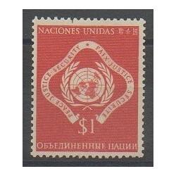Nations Unies (ONU - New-York) - 1951 - No 11