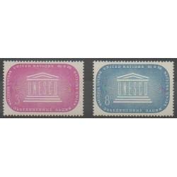 Nations Unies (ONU - New-York) - 1955 - No 33/34