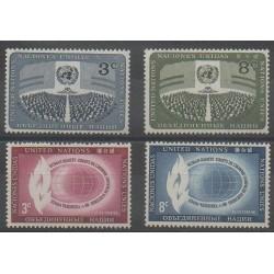 Nations Unies (ONU - New-York) - 1956 - No 44/47 - Droits de l'Homme
