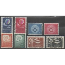 United Nations (UN - New York) - complete year - 1957 - Nb 48/55