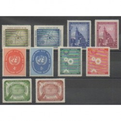 United Nations (UN - New York) - complete year - 1958 - Nb 56/65