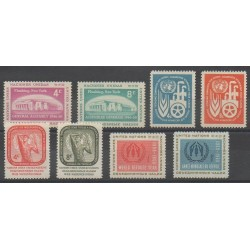 United Nations (UN - New York) - complete year - 1959 - Nb 66/73