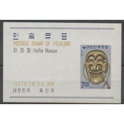 South Korea - 1967 - Nb BF129 - Masks or carnaval
