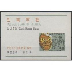 South Korea - 1967 - Nb BF130 - Masks or carnaval