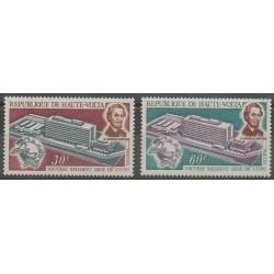 Haute-Volta - 1970 - No 216/217 - Service postal