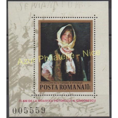 Roumanie - 1982 - No BF 157 - Peinture