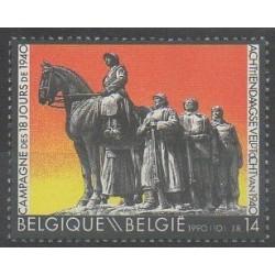 Belgique - 1990 - No 2369 - Seconde Guerre Mondiale
